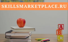 Skills Marketplace